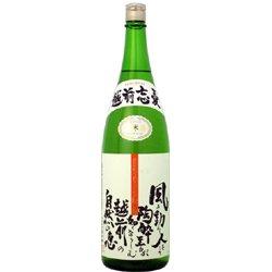 画像1: 越前忘憂 純米酒 1800ml