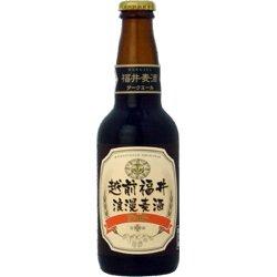 画像1: 越前福井浪漫ビール ダークエール 330ml